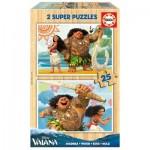 Educa-16949 2 Puzzles en Bois - Vaiana