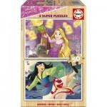 Educa-17165 2 Puzzles en Bois - Princesses Disney