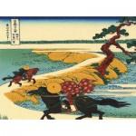 Puzzle-Michele-Wilson-Cuzzle-Z21 Puzzle en Bois - Hokusai : Sekiya