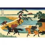 Puzzle-Michele-Wilson-H180-200 Puzzle en Bois - Hiroshige Utagawa : Les Champs de Sekiya