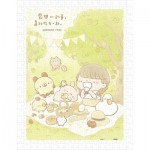Puzzle  Pintoo-H2335 Bread Tree - Picnic Day