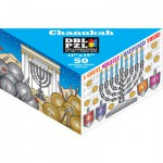 Pigment-and-Hue-DBLCHK-00905 Puzzle Double Face - Chanukah