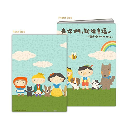 puzzle-cover-happiness-friendship, 17.96 EUR @ fou