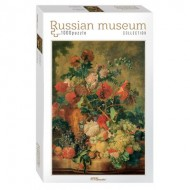 Puzzle  Step-Puzzle-79210 Russian Museum - Jan van Huysum. Flowers and Fruit
