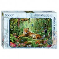 Puzzle  Step-Puzzle-79528 Tigre dans la jungle